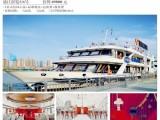 上海游輪婚禮 浦江游覽5號婚禮套餐49800元介紹