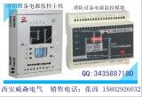HH804A三相四线电压传感器咨询西安威森电气张西