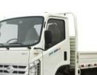 承接居民、公司搬家服务以及货物长短途运输