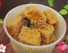 郑州标准臭豆腐批发