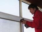 专业家政清洁卫生 擦玻璃 开荒保洁 专业清洗空调