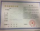 注册公司高额返税 免费注册地址 税务工商一站式服务