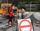 保定南市市政管网清理,管道检测