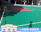 湖北丙烯酸球场材料施工 学校公园专业球场地坪漆直销厂家