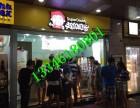广元超级奶爸奶茶加盟费多少超级奶爸奶茶加盟店专业团队支持