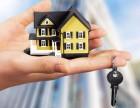 在广州买的房子定金终于退了!