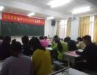 云南省玉溪市事业单位面试培训