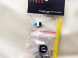 模型制作 LED 套件一(附送LED灯10个)