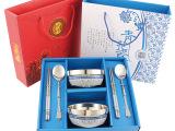青花瓷不锈钢碗筷套装 两碗两筷婚庆礼品商