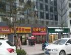 厦门角美新城核心区繁华地段下面积临街店面可餐饮急售