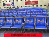 杭州高铁站座椅广告