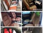 汽车真皮座椅,汽车脚垫