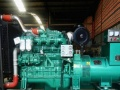 75KW千瓦玉柴发电机组 搅拌机粉碎机粉糠机用柴油发电机
