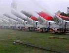 国五8方洒水车配30米雾炮风机