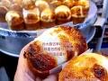 韩国街头火热小吃鸡蛋糕加盟做法配方传授孙大厨古早味