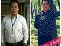 外用减肥,一疗程30斤,不节食