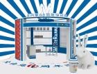 网红大白兔奶茶加盟大白兔冰淇淋加盟