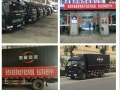 陕西中铁物流有限公司