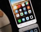 重庆买苹果8手机办理分期付款,重庆0首付分期