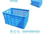 厂家批发 徐州耐摔水果筐 新沂食品塑料筐  周转筐