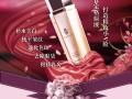 化妆品代理 化妆品一级代理 化妆品品牌代理 广州维伊生物科技