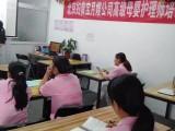亮马桥附近正规月嫂催乳师培训机构