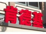 北京LED吸塑发光字厂家