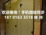 北京抗倍特板博德森系列