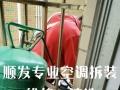 中山顺发专业搬家搬厂、设备搬迁、钢琴搬运、空调拆装