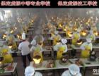天津到哪里能学正规的厨师烹饪技术都有哪些学校技校开设厨师培训