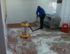 武进区遥观洛阳小时工保洁清洗 家政保洁 开荒保洁,擦玻璃