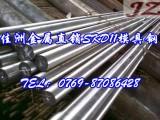 广东批发SKD11光圆棒SKD11小圆棒SKD11钢材价格