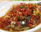 广州蒸菜快餐加盟 包揽一日三餐的美味