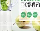 出售九阳榨汁机料理机一台 60元