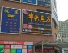 西乡塘 西明商业广场 旺铺招租