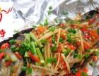 重庆哪里有烧烤培训、烧烤技术培训麻辣烫串串火锅培训