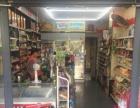 循礼门E出口安静社区超市转让