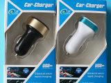 双USB车载充电器包装盒 铝合金彩边车充包装 高档车充包装盒现货