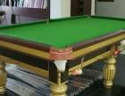 大量高价求购二手台球桌及专业销售,维修
