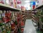 环湖东路旁宝丰生态村 超市转让