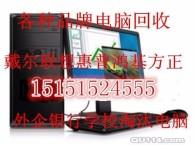 苏州单位电脑回收 苏州网吧公司组装电脑回收 品牌电脑回收