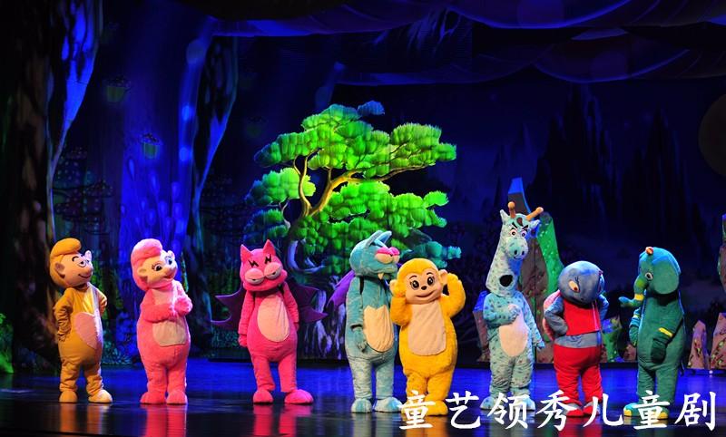 北京童艺领秀儿童剧,剧目丰富,全国演出