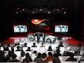 上海年会摄影摄像 摇臂录像 大合影 导播 网络直播