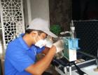 室内空气质量检测服务