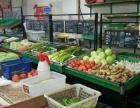 超市生鲜承包经营