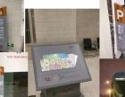 大型广告招牌发光字/显示屏/灯箱标牌/制作安装维修