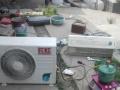 辉县安装维修清洗移空调较专业 找秦先生