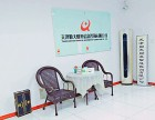 天津塘沽汉沽大港开发区空港经济区代理公司注销