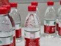 梅河口市农夫山泉弱碱水、桶装水、瓶装水