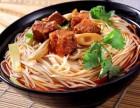 哈灵面馆加盟-上海怎么加盟哈灵面馆